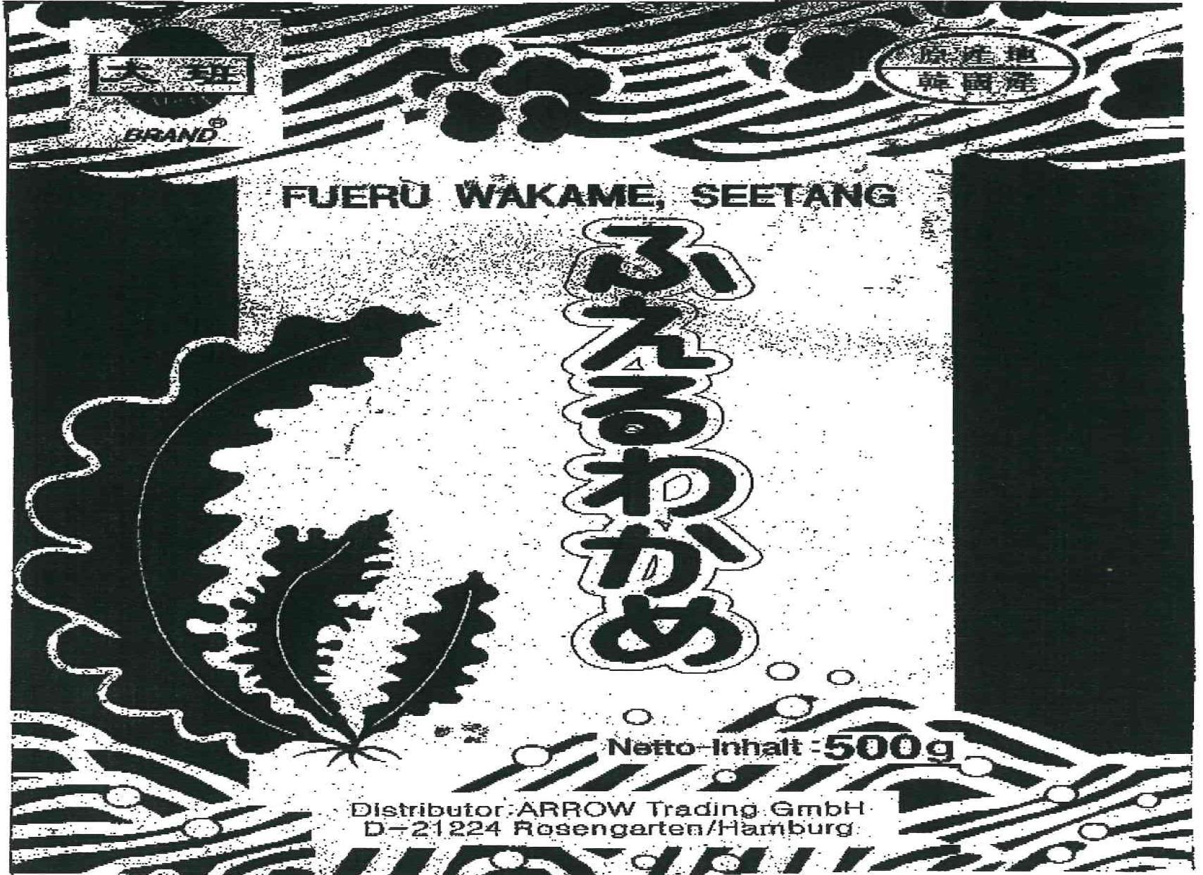 Fuero Wakame Seetang